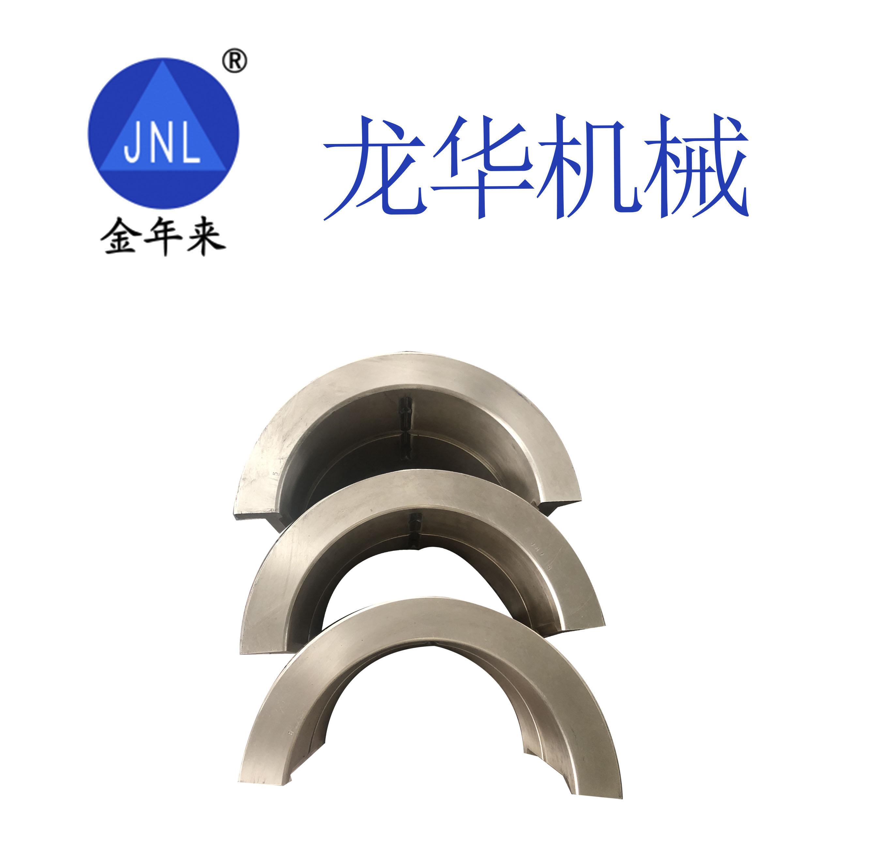 9-2鋁青銅銅瓦