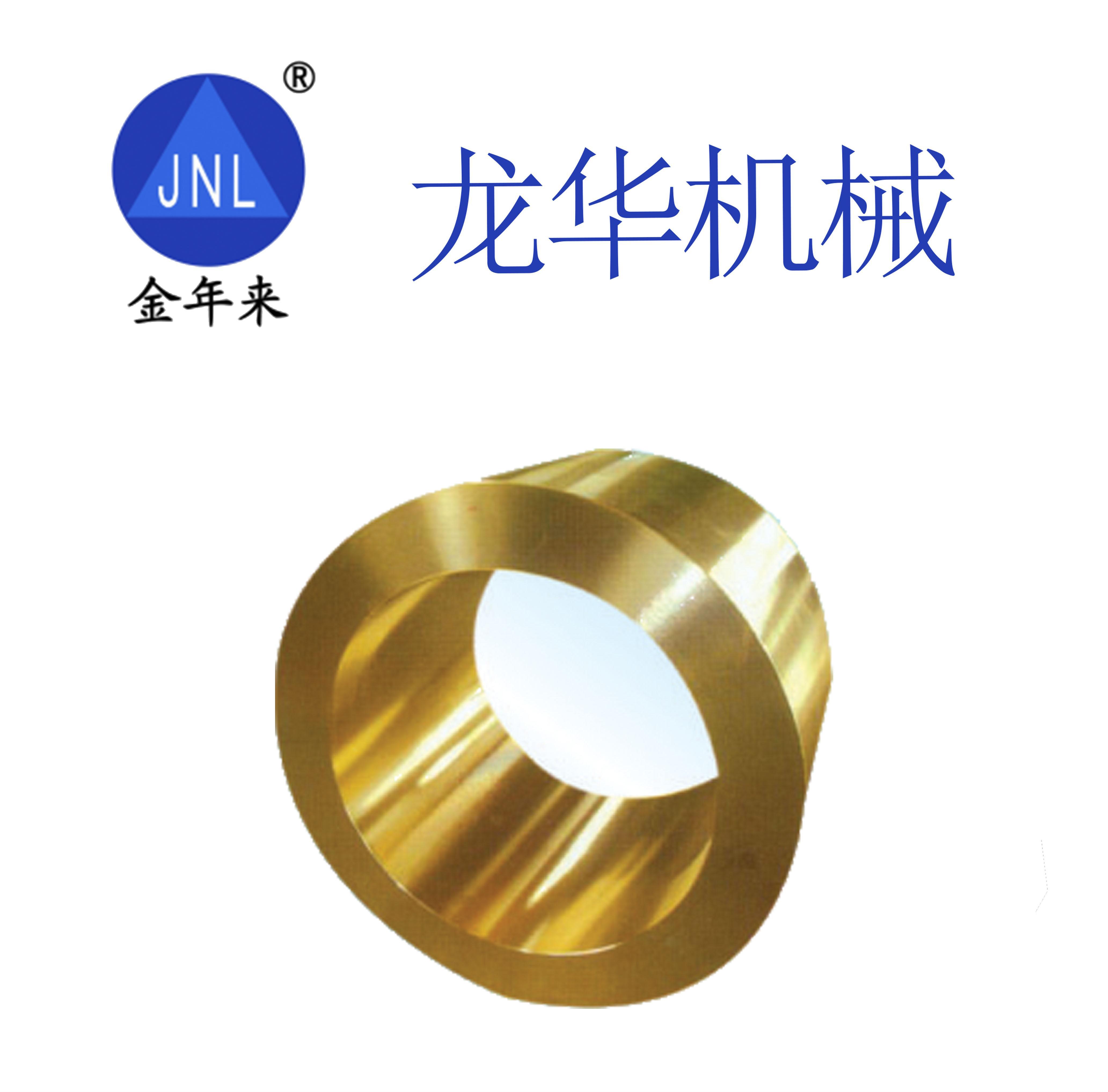 ZCuAL10Fe3銅套(越南C95200)