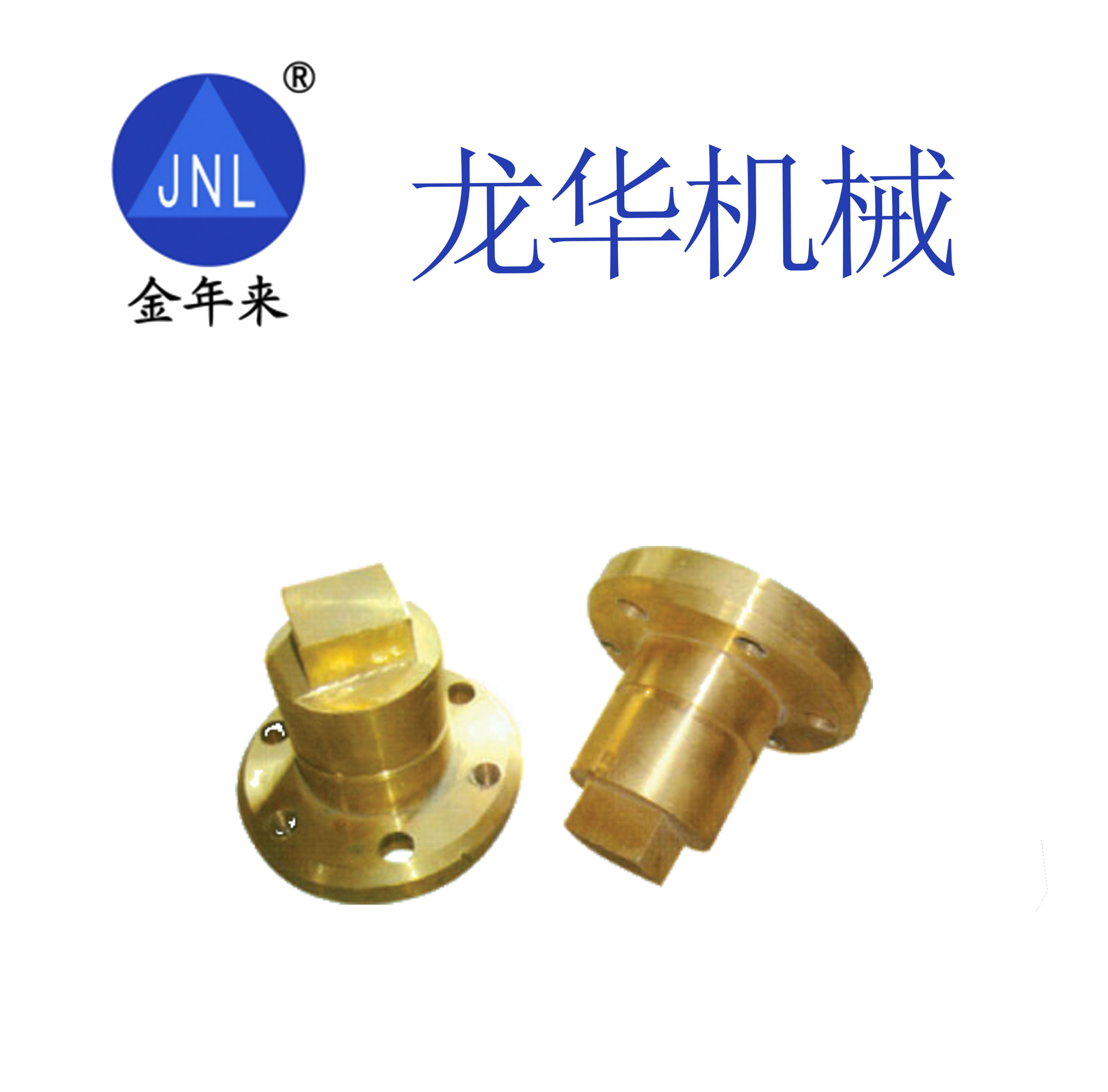 ZCuAL10Fe4Ni4銅件(馬來西亞C95500)
