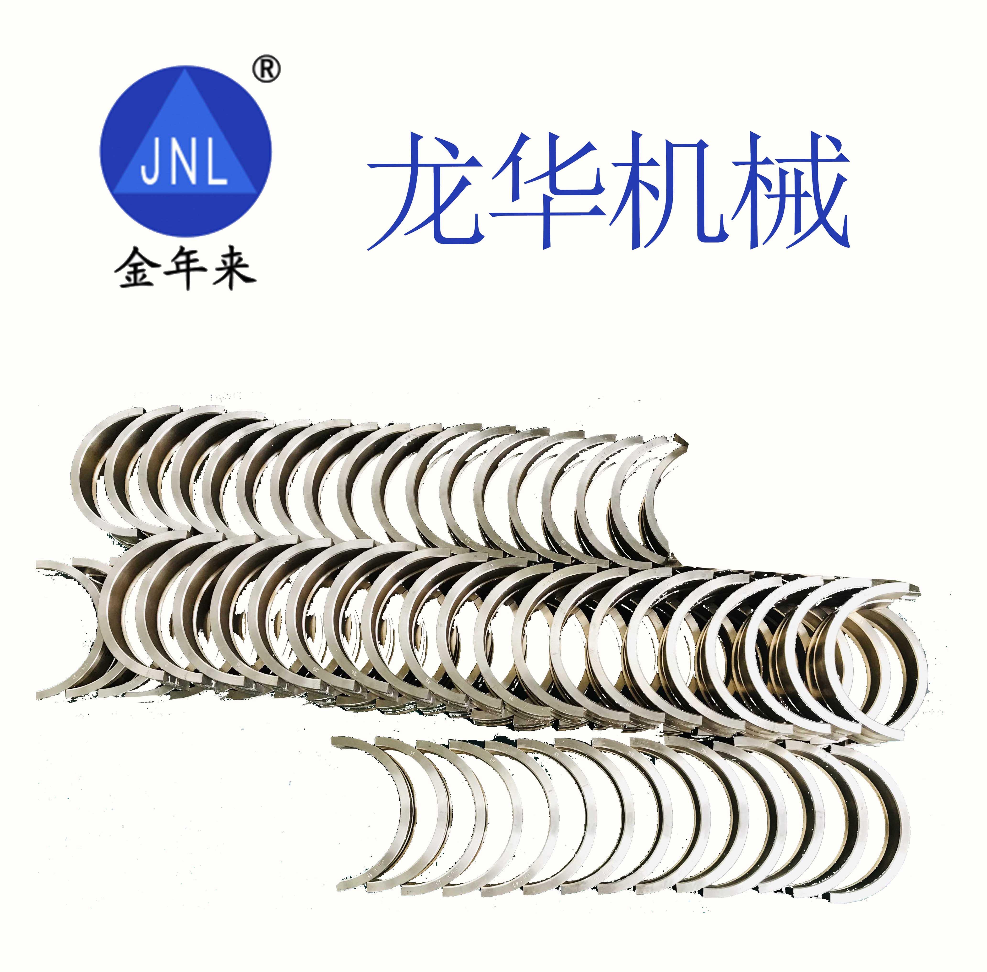 10-10錫青銅銅瓦成品